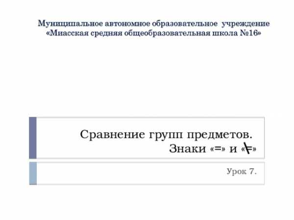 макс кредит официальный сайт