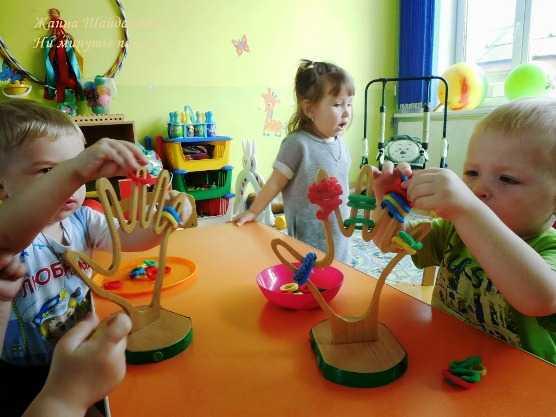 Готовый план по самообразованию воспитателя детского сада