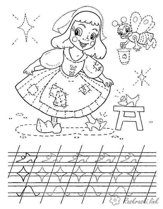 Картинка раскраска пчела для детей – Пчела Раскраска ...