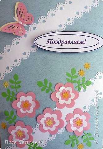 Открытки ко дню города ставрополя своими руками