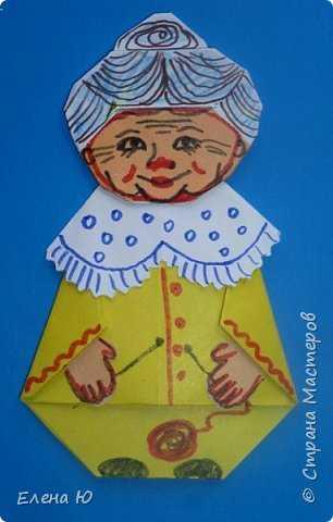 Наступившим, оригинальные открытки ко дню пожилого человека своими руками