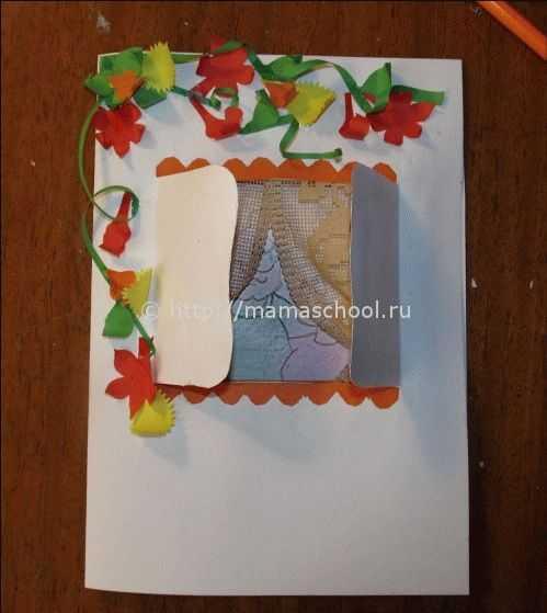 Открытку, открытка на 1 октября своими руками из бумаги
